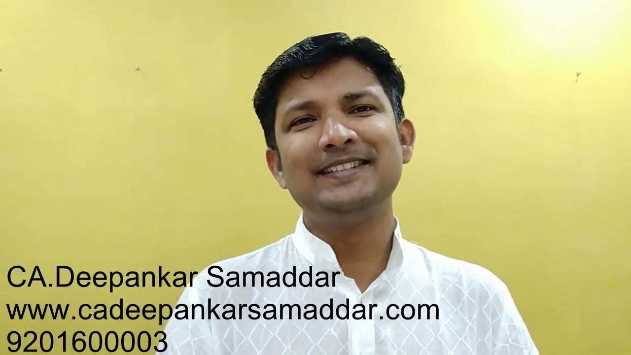 BITCOIN  :  MINING : EXCHANGE : PRICE बिटकॉइन कैसे प्राप्त करें  :  By, CA. Deepankar Samaddar